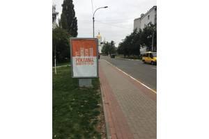 Реклама на ситилайтах