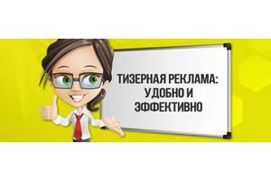 PR услуги