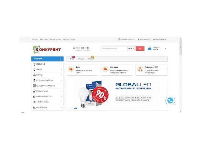 Реклама в интернете 0669486355 как рекламировать интернет агентство