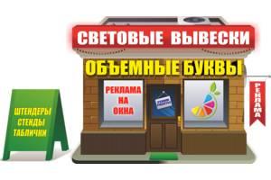 Реклама и маркетинг