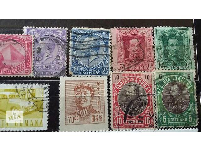 бу марки старинные английских колоний и других стран в Киеве