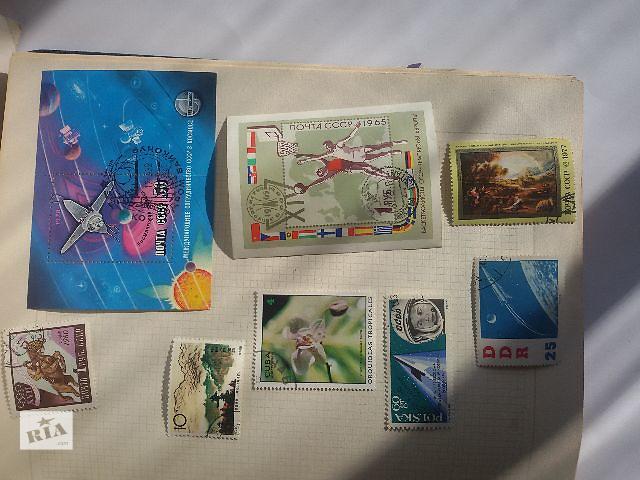 бу марки в Северодонецке