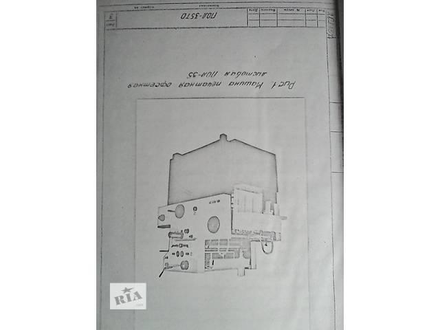 бу Машина печатная офсетная листовая ПОЛ-35ТО в Харькове