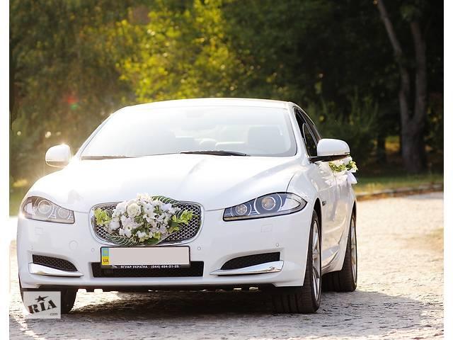 Машина на свадьбу- объявление о продаже  в Киеве