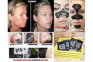Засоби догляду за обличчям