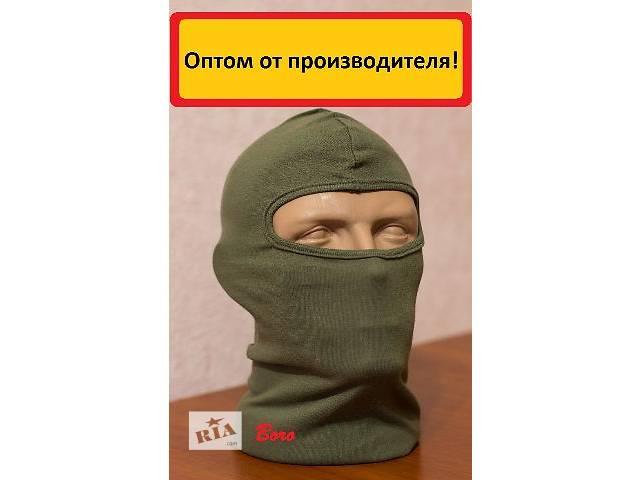 Балаклава маска для военных