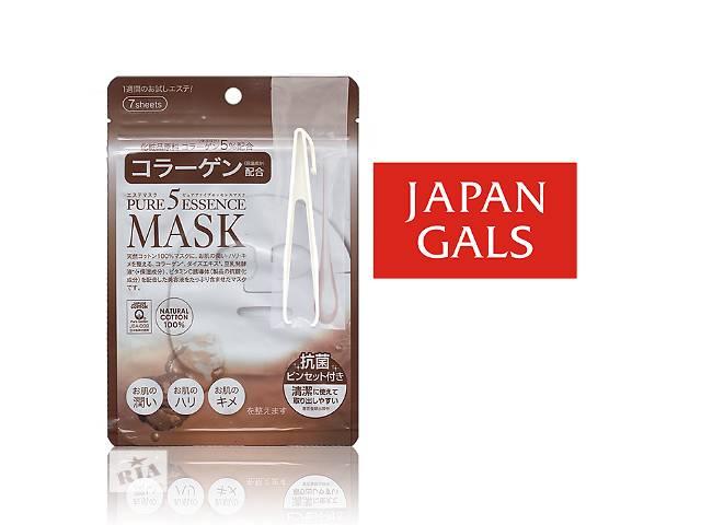 купить бу Маска Japan Gals с коллагеном Pure 5 Essential 7 шт в Киеве