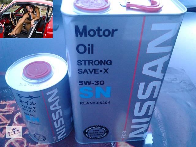 продам «NISSAN  5W-30 STRONG SAVE-X SN»+1л за 150грн.Банка СТАЛЬ! бу в Каменском (Днепропетровской обл.) (Днепродзержинск)