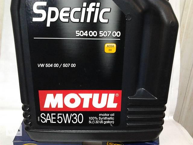 бу Масло синтетику«MOTUL Specific 5W-30»продам.А фильтр-В ПОДАРОК! в Каменском (Днепродзержинске)