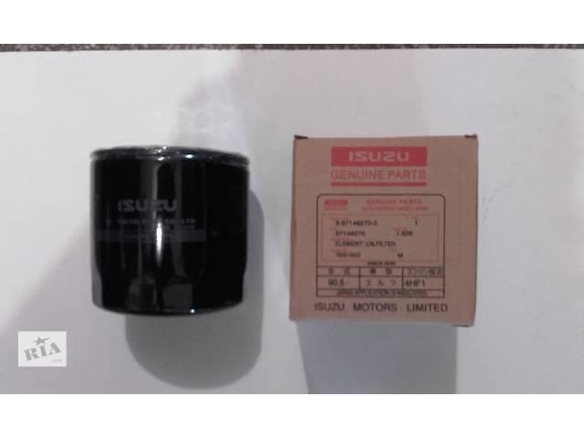 продам  Масляный фильтр для автобуса Богдан А-092 бу в Черкассах