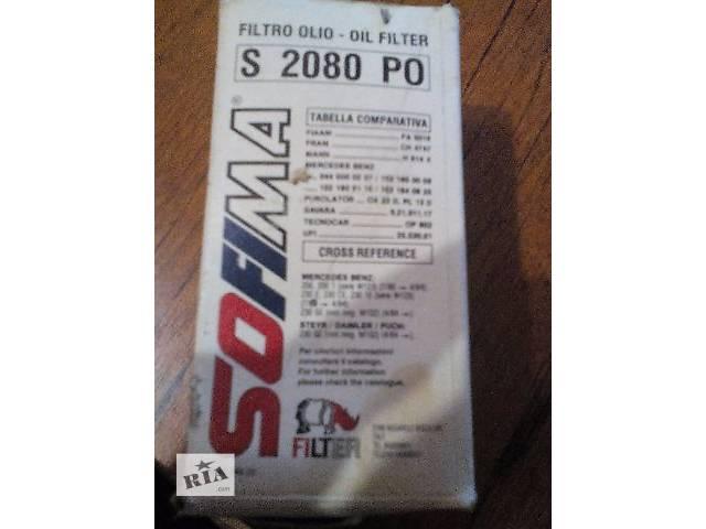купить бу Масляный фильтр Mercedes 123 SOFIMA S2020PO 1980-1985 в Львове