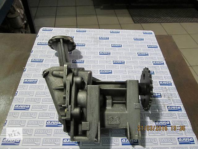 Масляный насос Renault - 1.9; 1.5 DCI. Fiat -2.0 HDI- объявление о продаже  в Николаеве