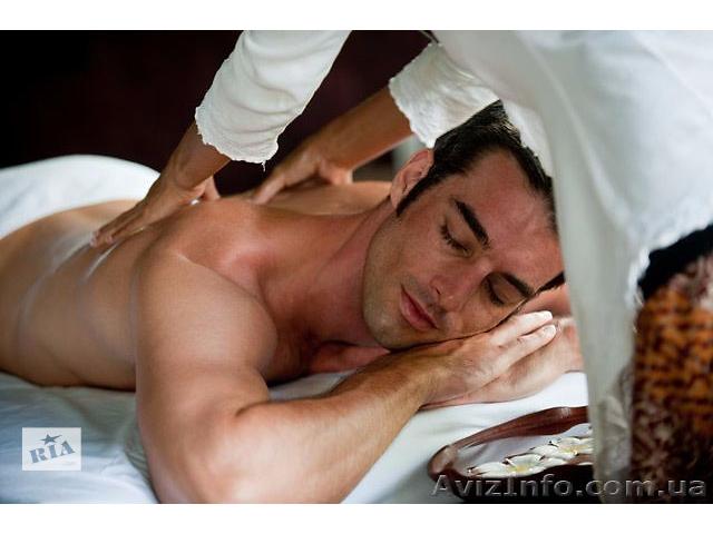 массаж- объявление о продаже  в Николаеве