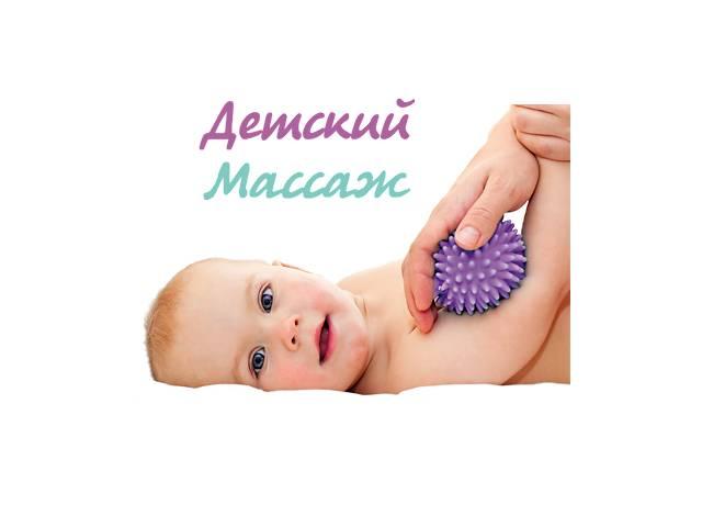 продам Детский массаж и электрофорез. бу в Виннице