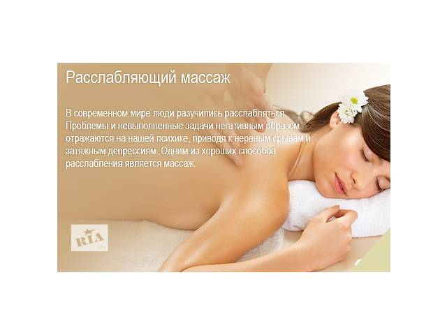 Эротический массажный салон красноярск