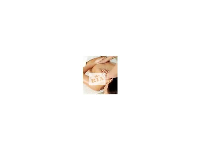 Массаж  массаж- объявление о продаже  в Запорожье