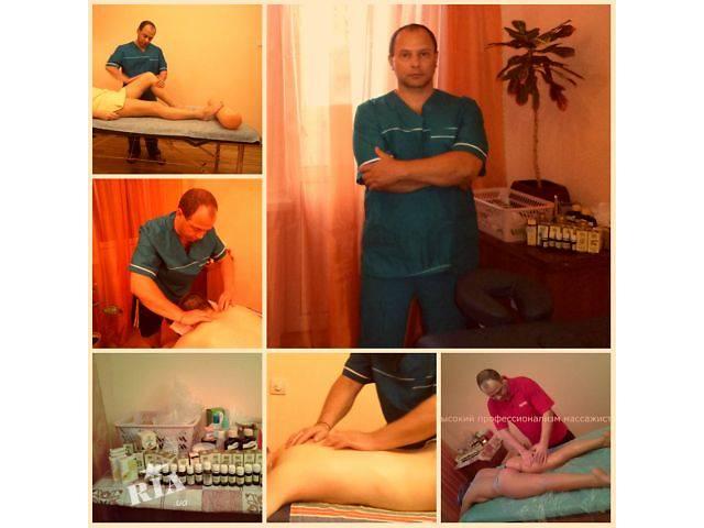 купить бу Качественный массаж, Троещина, Дарница, Оболонь, Воскресенка, Левый берег в Киеве
