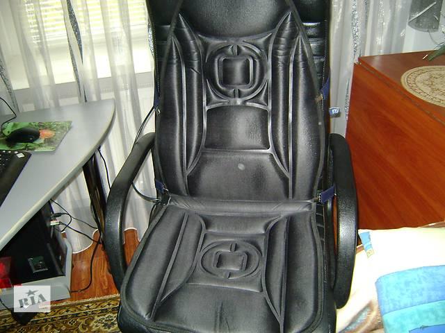 Массажная накидка на кресло (автокресло)- объявление о продаже  в Виннице