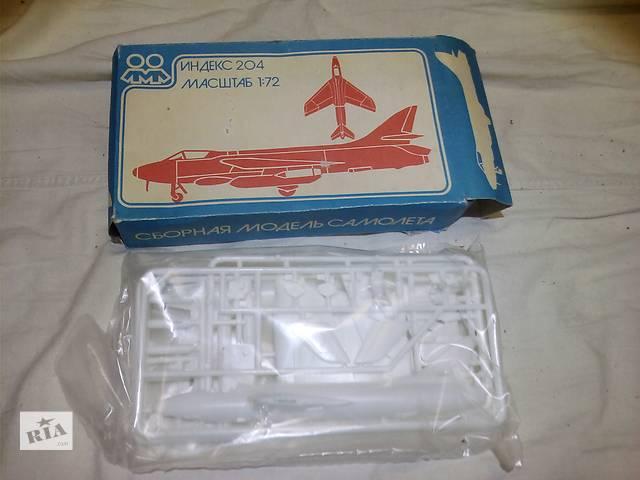 бу Масштабная модель самолета 1:72 СССР в Харькове