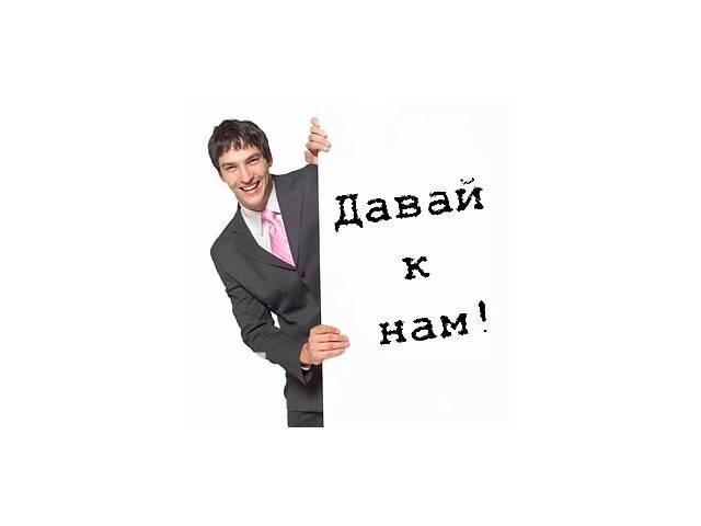 продам мастер-прийомщик бу в Николаевской области