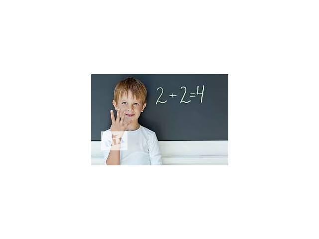 купить бу Математика+ физика в Тернополе
