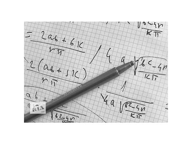бу Математика, высшая матем-ка, физика, химия - расчётные работы - цена указана!  в Украине
