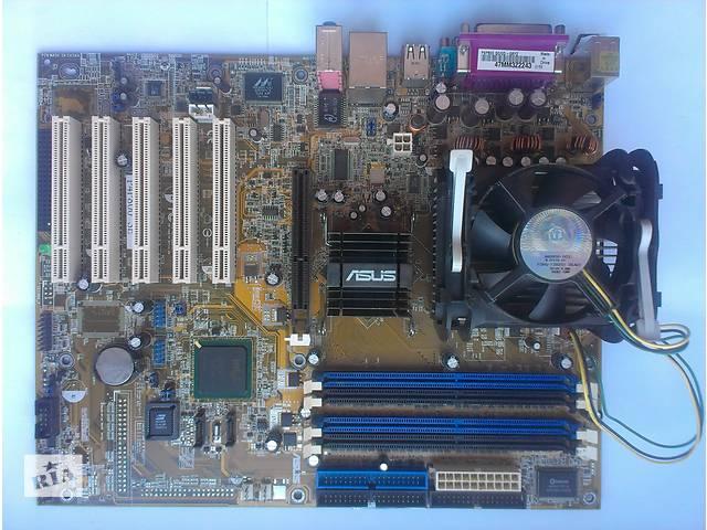 продам Материнская плата ASUS P4P800 SE + Процессор + Кулер бу в Львове