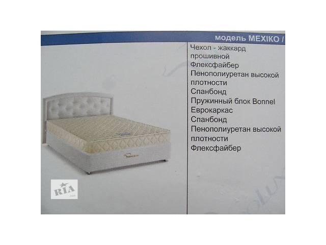 купить бу Матрас ортопедический двухспальный в Львове