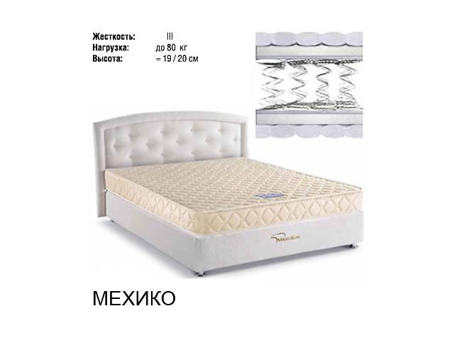 продам Матрас Мехико 80*190 см. Спец. цена: 920 грн. бу в Киеве