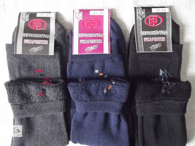 купить бу Носки носки махровые зимние мужские стрейч 25р, 27р, 29р Червоноград в Днепре (Днепропетровске)