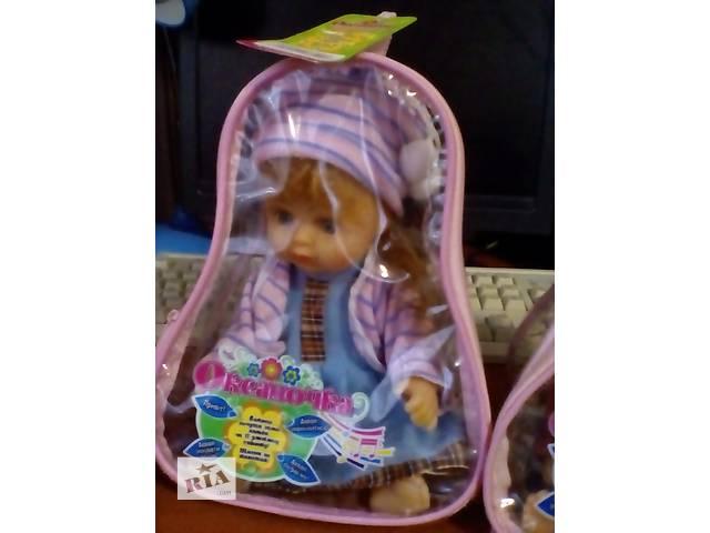 Куклы почти новые- объявление о продаже  в Хмельницком