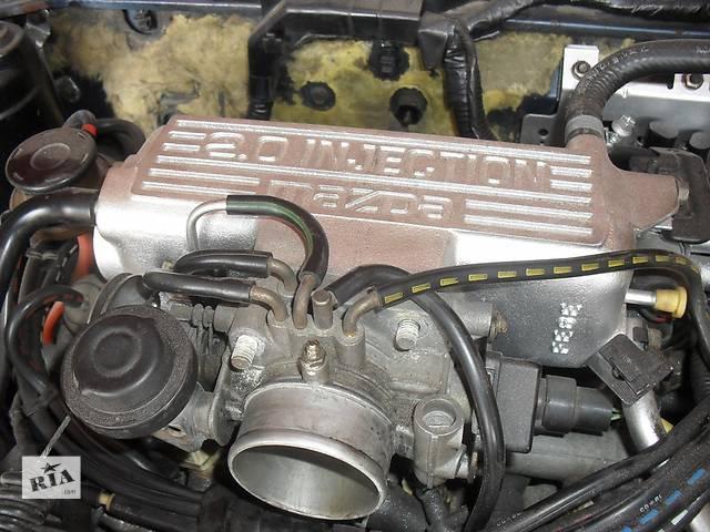 бу Mazda 626, впускной колектор, дроссельная заслонка, форсунки в Виннице