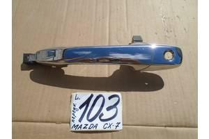б/у Ручка двери Mazda CX-7