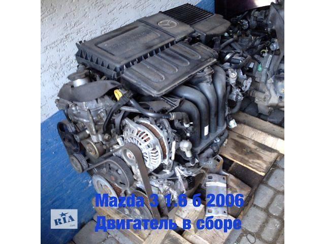 купить бу Mazda 3 2006 1.6-б Двигатель в сборе оригинал Б\У в хорошем состоянии в Тернополе