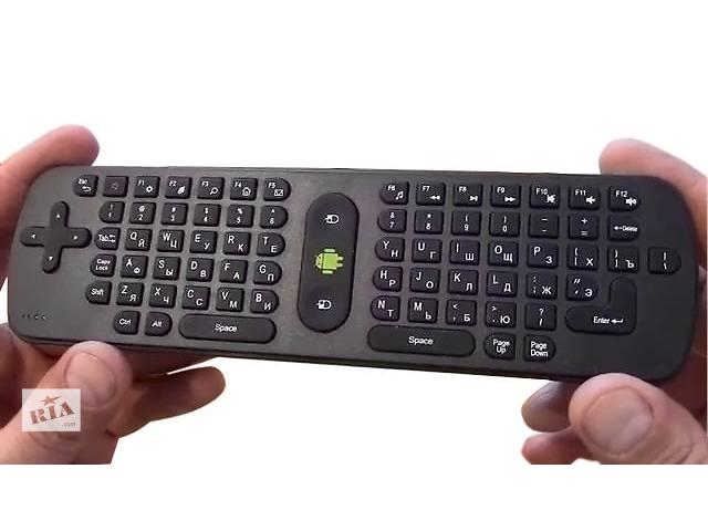 Measy RC11 мини клавиатура с гироскопом для ТВ приставки Воздушная мышь- объявление о продаже  в Одессе