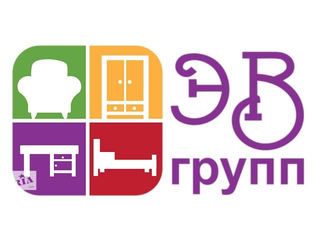 купить бу Мебель для дома и офиса в Днепре (Днепропетровске)