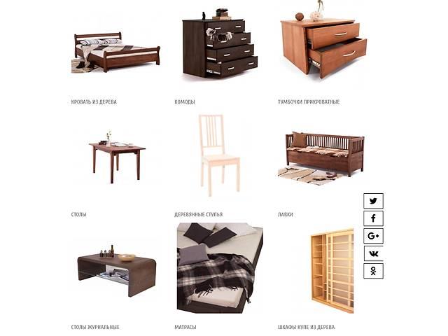 продам Мебель, столещницы, лестницы, мебельный щит, топливные брикеты бу в Мукачево