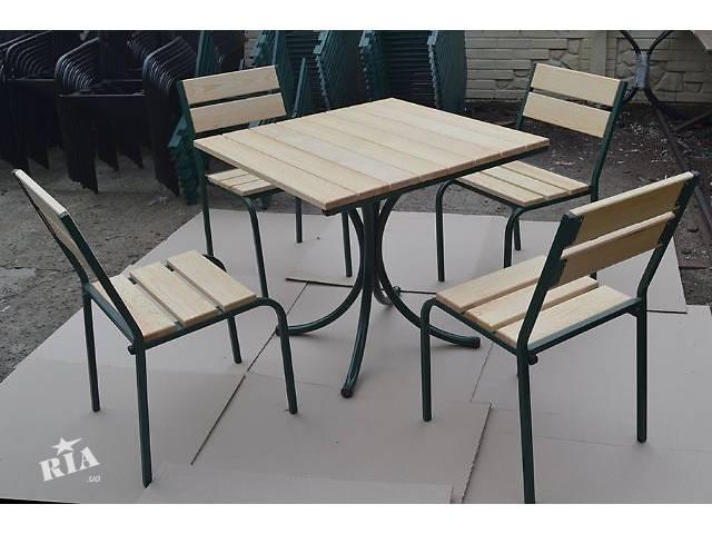 Мебель для летней площадки бу