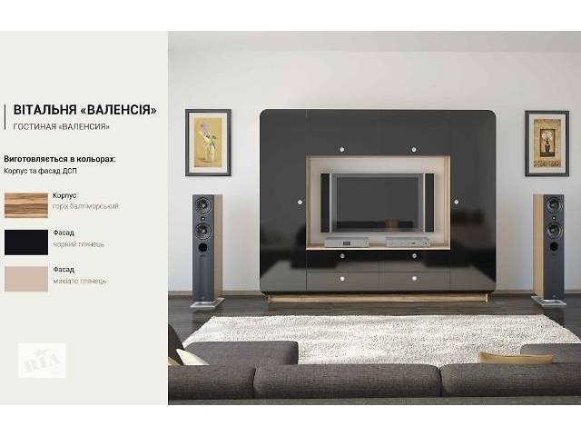 купить бу Мебель для гостиной Днепропетровск в Днепре (Днепропетровске)