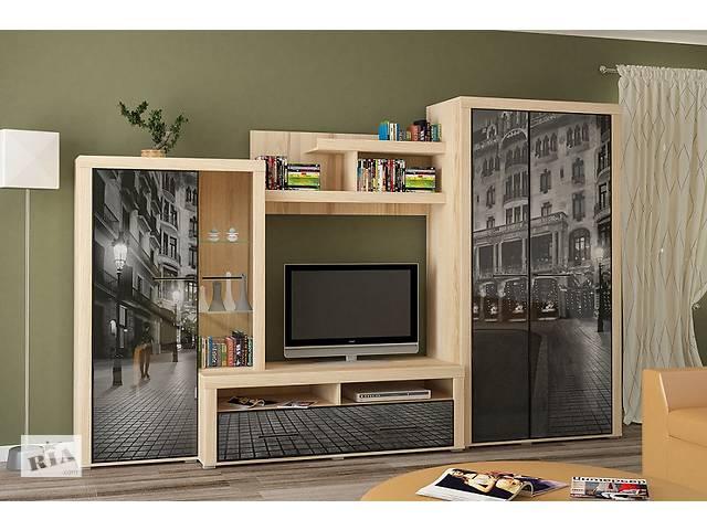 Мебель для гостиной Днепропетровск- объявление о продаже  в Днепре (Днепропетровск)