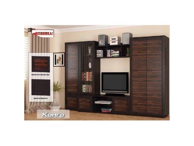 Гостиная Конго Мебель Сервис- объявление о продаже  в Киеве