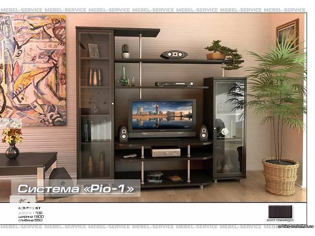 Маленькая стенка для гостиных Рио-1- объявление о продаже  в Киеве