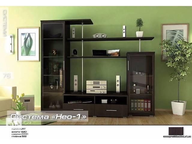 купить бу Мебель для гостиной Стенки новый  Нео 1,2,3,4 в Киеве