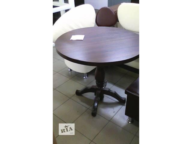 Мебель для гостиной Столы гостиные новый- объявление о продаже  в Киеве