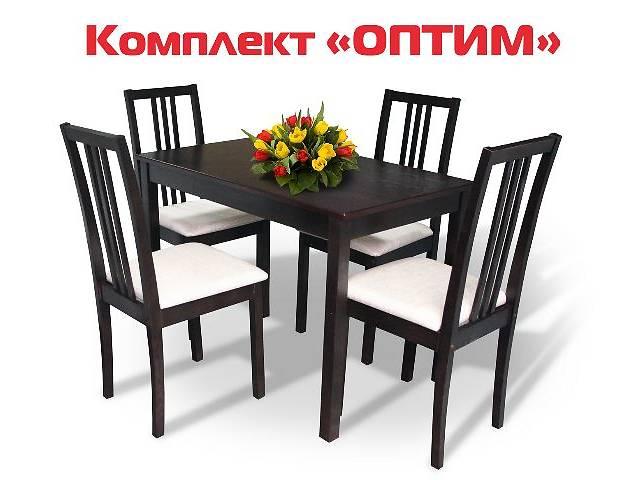 бу Мебель для кухни  деревянная Обеденные комплекты Столы Стулья Уголок Кухонный Табуреты Новый в Львове