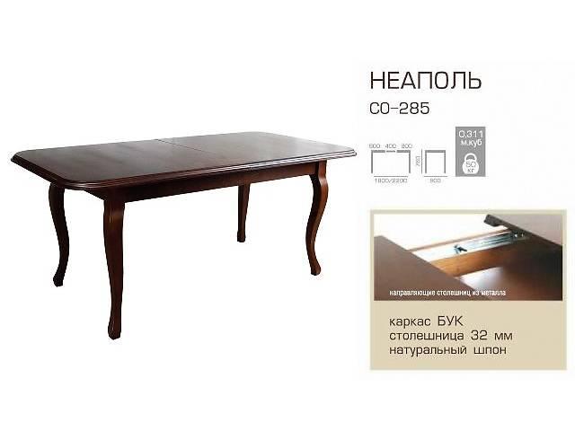 купить бу Мебель для кухни Кухонные столы Кухонные столы раздвижные Новый в Львове