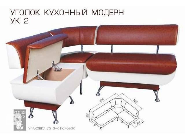 продам Мебель для кухни Кухонные уголки Новый бу в Львове