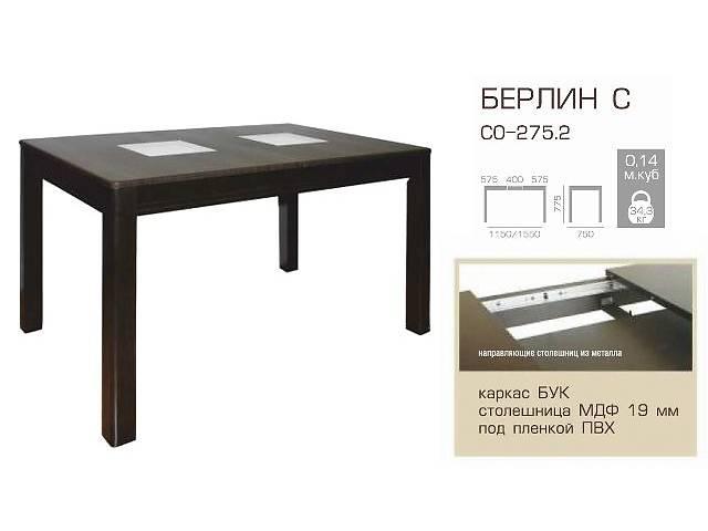 бу Мебель для кухни Новый в Львове