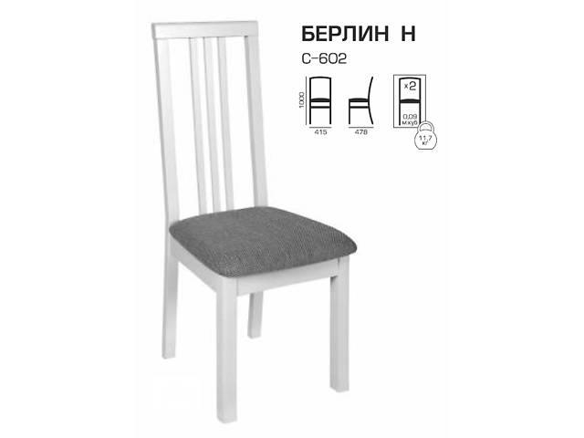 Мебель для кухни Стулья для кухни Новый- объявление о продаже  в Львове