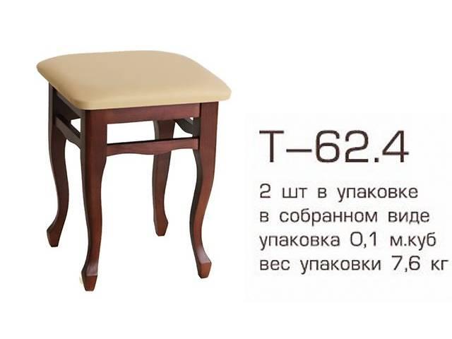 бу Мебель для кухни табуреты Новый в Львове